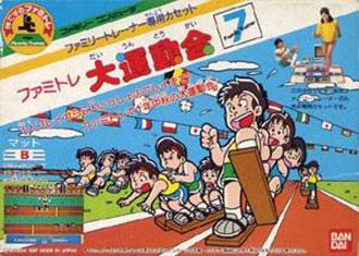 Juego online Family Trainer: Famitre Daiundoukai (NES)