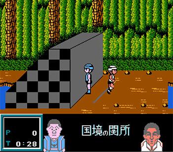 Imagen de la descarga de Family Trainer: Tostugeki! Fuuun Takeshi Shiro