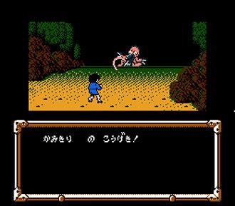 Imagen de la descarga de Gegege no Kitarou 2: Youkai Gundan no Chousen