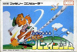 Juego online Golf Club: Birdie Rush (NES)