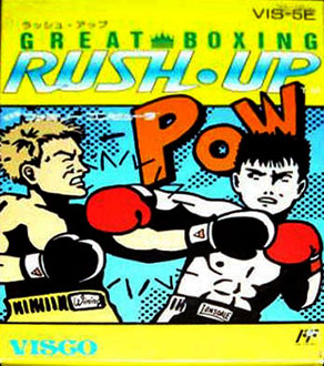 Juego online Great Boxing: Rush-Up (NES)