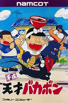 Juego online Heisei Tensai Bakabon (NES)