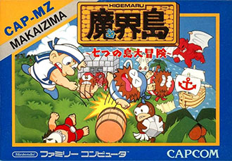 Juego online Higemaru Makaijima (NES)