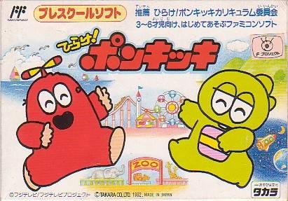Juego online Hirake! Ponkikki (NES)