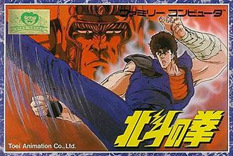 Juego online Hokuto no Ken (NES)