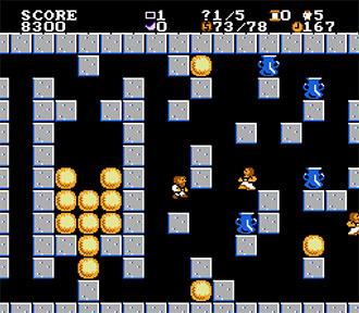 Pantallazo del juego online Joshua The Battle of Jericho (NES)
