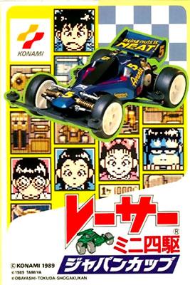 Portada de la descarga de Racer Mini Yonku: Japan Cup