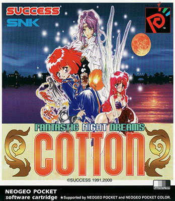 Portada de la descarga de Fantastic Night Dreams: Cotton