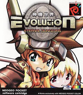 Portada de la descarga de Evolution: Eternal Dungeons