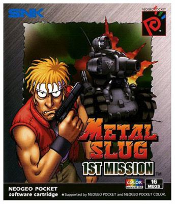 Portada de la descarga de Metal Slug 1st Mission