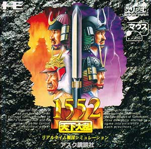 Juego online 1552 Tenka Tairan (PC ENGINE CD)