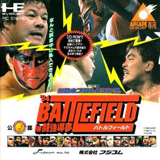 Portada de la descarga de Shin Nihon Pro Wrestling 94: Battlefield in Tokyo Dome