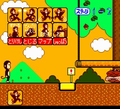 Bazaru de Gozaru no Game de Gozaru