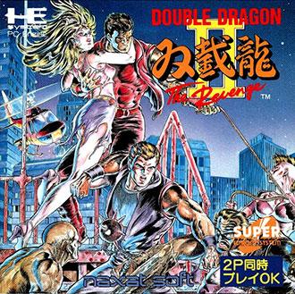Portada de la descarga de Double Dragon II: The Revenge