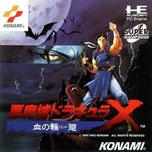 Carátula del juego Akumajou Dracula X Chi no Rondo (PC ENGINE CD)