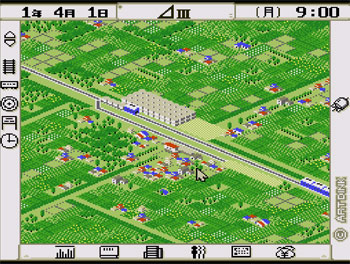 Imagen de la descarga de A III: A-Ressha de Ikou III
