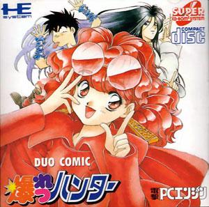 Carátula del juego Bakuretsu Hunter (PC ENGINE CD)
