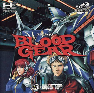Portada de la descarga de Blood Gear