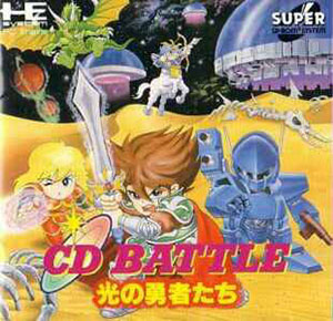 Carátula del juego CD Battle Hikari no Yuushatachi (PC ENGINE CD)