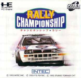 Carátula del juego Championship Rally (PC ENGINE-CD)