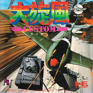Juego online Daisenpuu Custom (PC ENGINE CD)