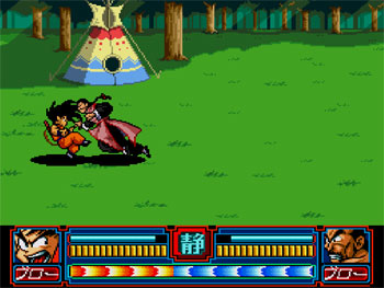 Imagen de la descarga de Dragon Ball Z: Idainaru Goku Densetsu