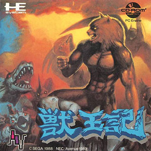 Juego online Altered Beast (PC ENGINE CD)