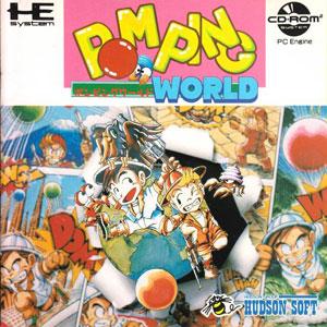 Carátula del juego Pomping World (PC ENGINE CD)