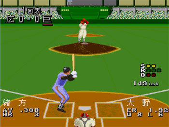 Pantallazo del juego online The Pro Yakyuu (PC ENGINE CD)