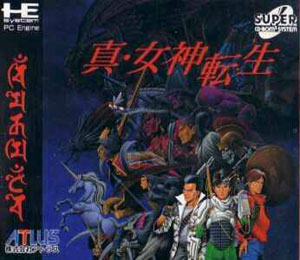Juego online Shin Megami Tensei (PC ENGINE CD)