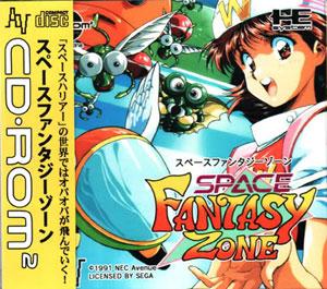 Portada de la descarga de Space Fantasy Zone