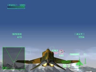 Imagen de la descarga de Ace Combat 2