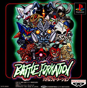 Juego online Battle Formation (PSX)
