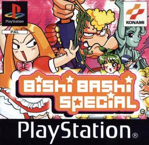 Portada de la descarga de Bishi Bashi Special