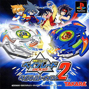 Juego online Bakuten Shoot Beyblade 2002: Beybattle Tournament 2 (PSX)