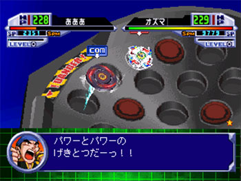 Imagen de la descarga de Bakuten Shoot Beyblade 2002: Beybattle Tournament 2