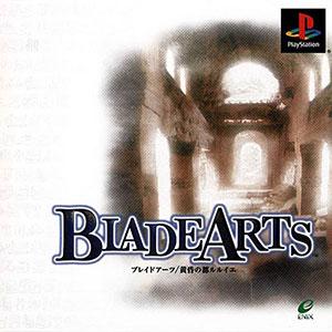 Portada de la descarga de Blade Arts