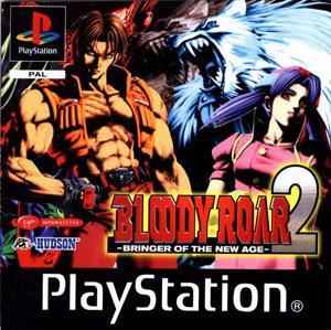 Carátula del juego Bloody Roar II (PSX)