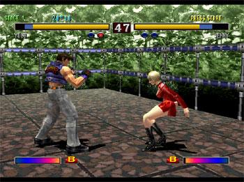 Pantallazo del juego online Bloody Roar II (PSX)