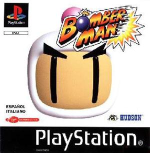 Portada de la descarga de Bomberman