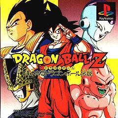 Portada de la descarga de Dragon Ball Z Legends