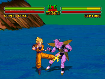 Pantallazo del juego online Dragon Ball Z Ultimate Battle 22 (PSX)