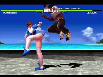 Pantallazo del juego online Dead or Alive (PSX)