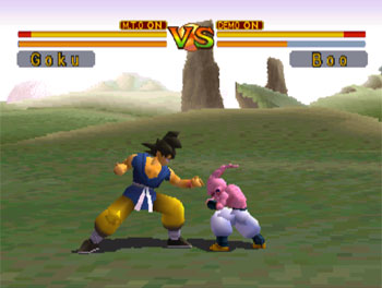Pantallazo del juego online Dragon Ball GT- Final Bout (PSX)
