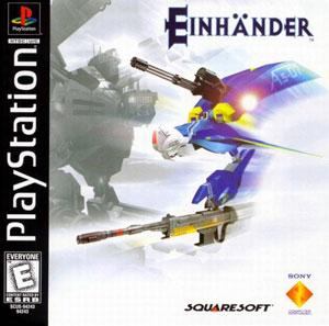 Carátula del juego Einhander (PSX)