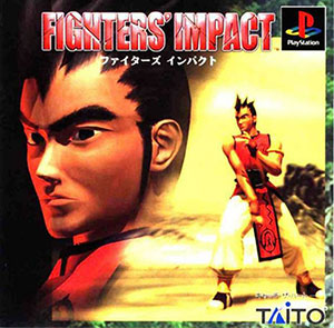 Juego online Fighters' Impact (PSX)