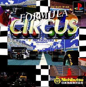 Portada de la descarga de Formula Circus