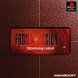 Juego online Front Mission 2 (PSX)