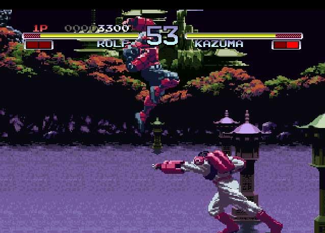 Imagen de la descarga de Galaxy Fight