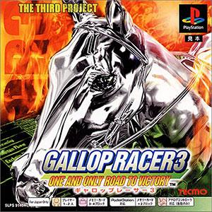 Portada de la descarga de Gallop Racer 3